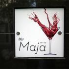 飲食店 Bar Maya